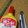 木工ボンドの乾燥時間は?セロテープの仮止め方法。カッターの使い方など小学生の工作に使えるあれこれ。