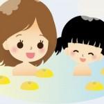 冬至のゆず湯のやり方と効果。肌がピリピリする場合は?