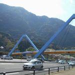 うみたまごと高崎山への行き方、駐車場、営業時間情報