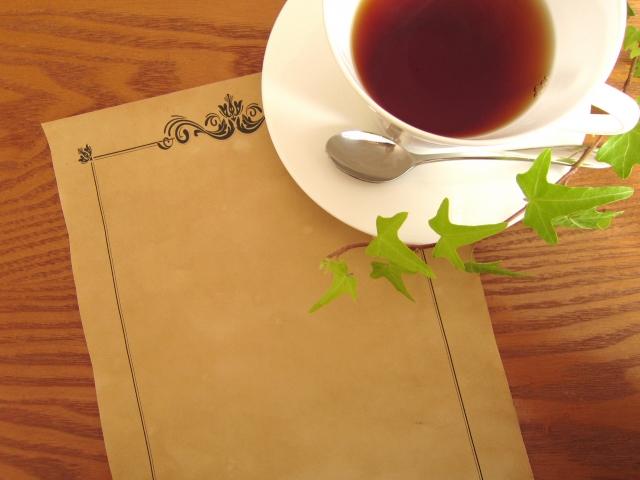 敬老の日の手紙の書き出し
