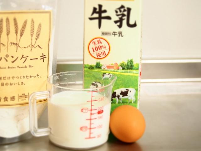 牛乳1カップ