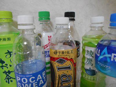 計量カップの代わりペットボトル
