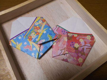 折り紙のお雛様の作り方21
