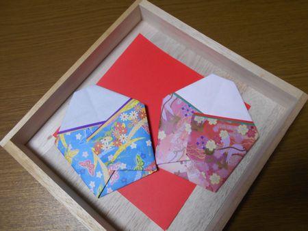 折り紙のお雛様の作り方22