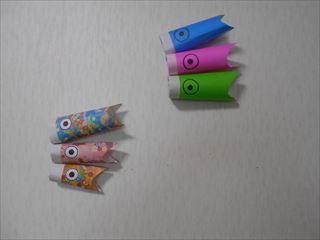 折り紙鯉のぼりの作り方12