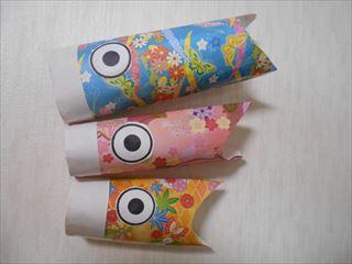 折り紙鯉のぼりの作り方11