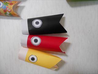 折り紙鯉のぼりの作り方15