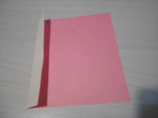 折り紙鯉のぼりの作り方2