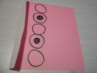 折り紙鯉のぼりの作り方3-1