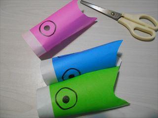 折り紙鯉のぼりの作り方7