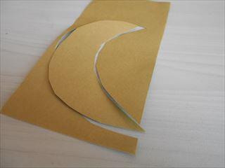 折り紙の兜の作り方14