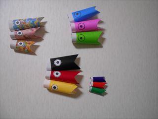 小さな折り紙鯉のぼり2