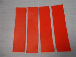 折り紙を4等分にする