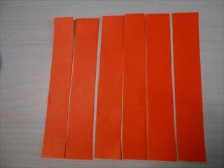 折り紙を6等分にする