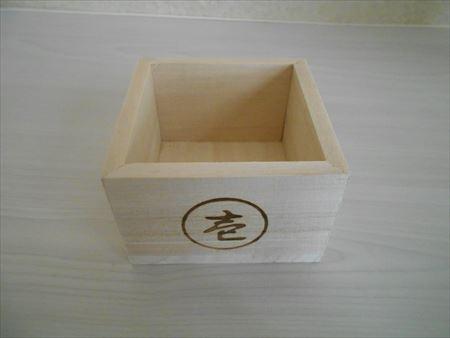 木製の一合枡