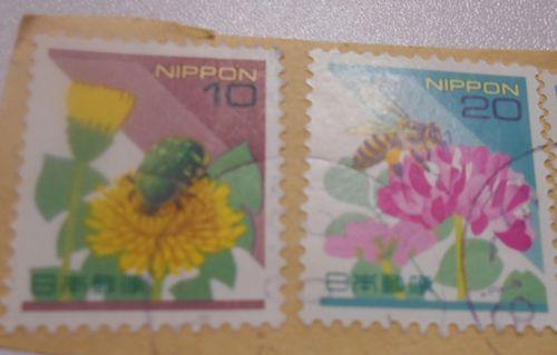 10円切手と20円切手