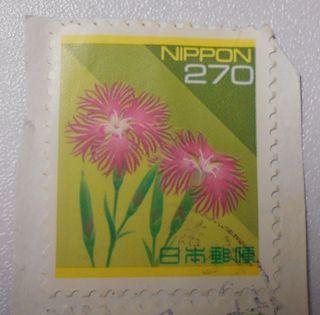270円切手