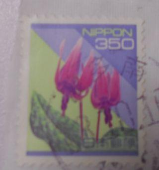 320円切手