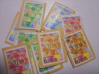 第100回日本皮膚科学会総会記念郵便切手