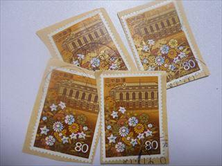 サンフランシスコ平和条約50周年記念切手