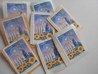 ジャパンエキスポ記念切手