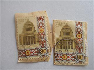 議会開設110年記念郵便切手
