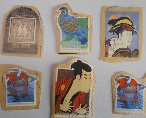 日本国際切手展記念郵便切手