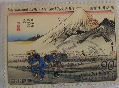 国際文通週間郵便切手
